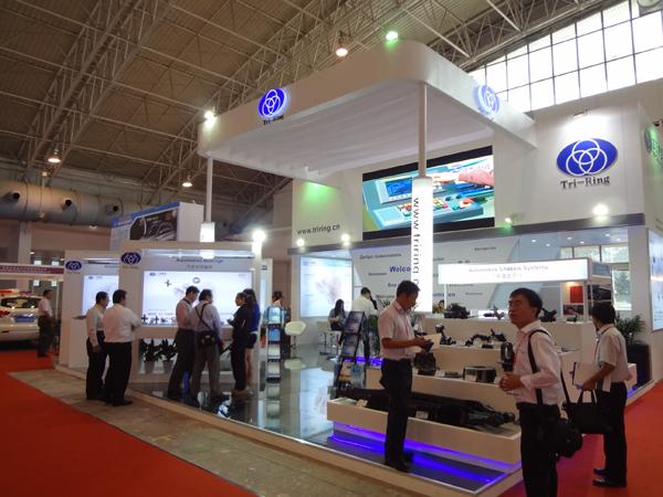 """三环汽车零部件第七届中国国际汽车零部件博览会展示""""三环智造"""""""